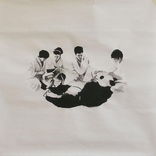 panda4group