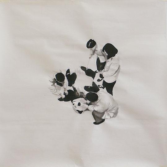 pandaabovegroup